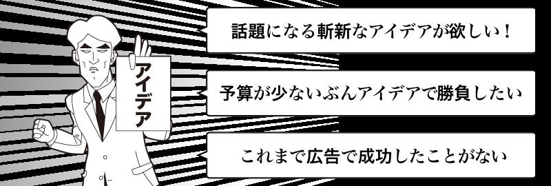 home_2idea_3