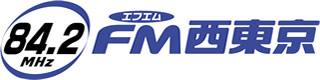 ロゴ:株式会社FM西東京