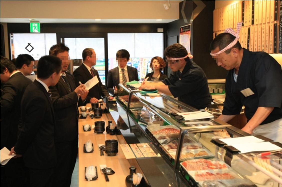 画像:寿司屋