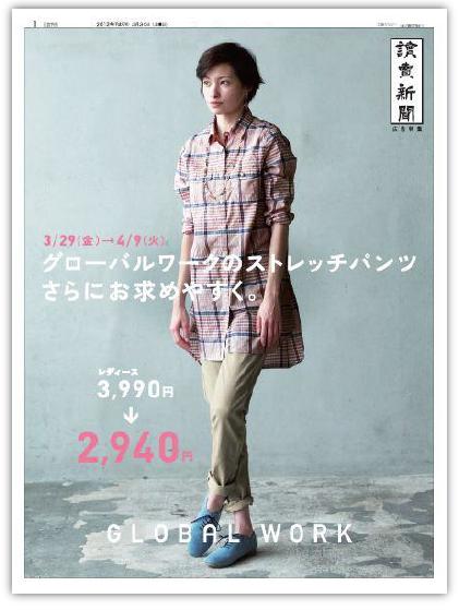 media_yomiuri