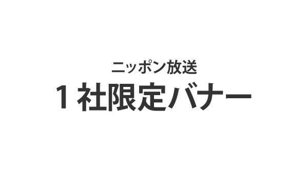 media_0916a