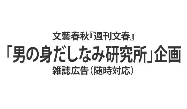 media_1012a