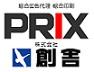 PRIX_logo