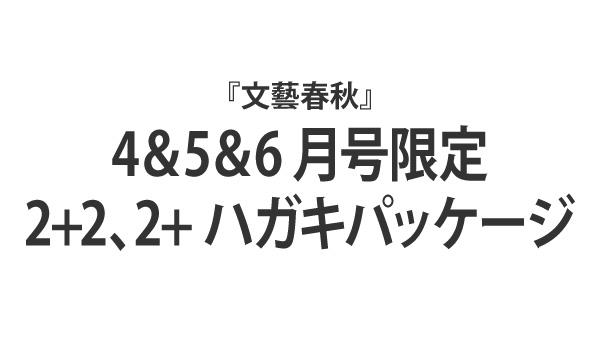 media_0123b